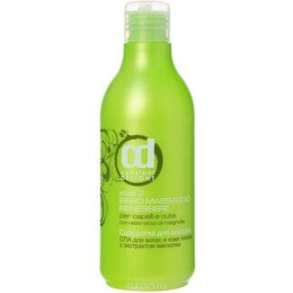 Сыворотка для массажа СПА для волос и кожи головы с экстр. Манголии 500мл (шаг 2)