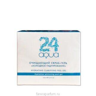 Очищающий пилинг-гель «холодное гидрирование» «Аква 24», 100 мл Beauty Style